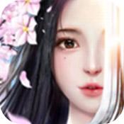 天庭昊天传 V1.0.0 安卓版