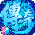 一刀皇城飞天成仙 V1.0 安卓版