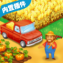 小镇人生模拟器最新免费下载-小镇人生模拟器最新版下载