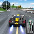 模拟加速驾驶 最新版