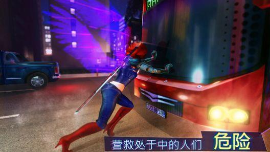 盛大超级英雄正义模拟器安卓版