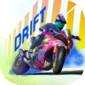 漂移摩托竞赛 手机版