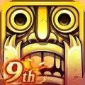 神庙逃亡2九周年庆版 免费版
