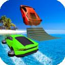 水上乐园赛车特技 免费版