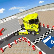 卡车停车模拟 安卓版