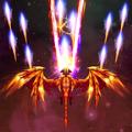巨龙冲击太空射 正式版