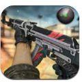 现代射击行动 最新版