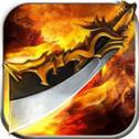 神途至尊游戏下载-神途至尊安卓免费版下载