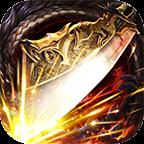 雷霆传奇三合一手机游戏下载-雷霆传奇三合一最新版下载