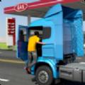 游船卡车模拟器 最新版