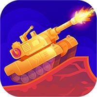 坦克消砖块 最新版