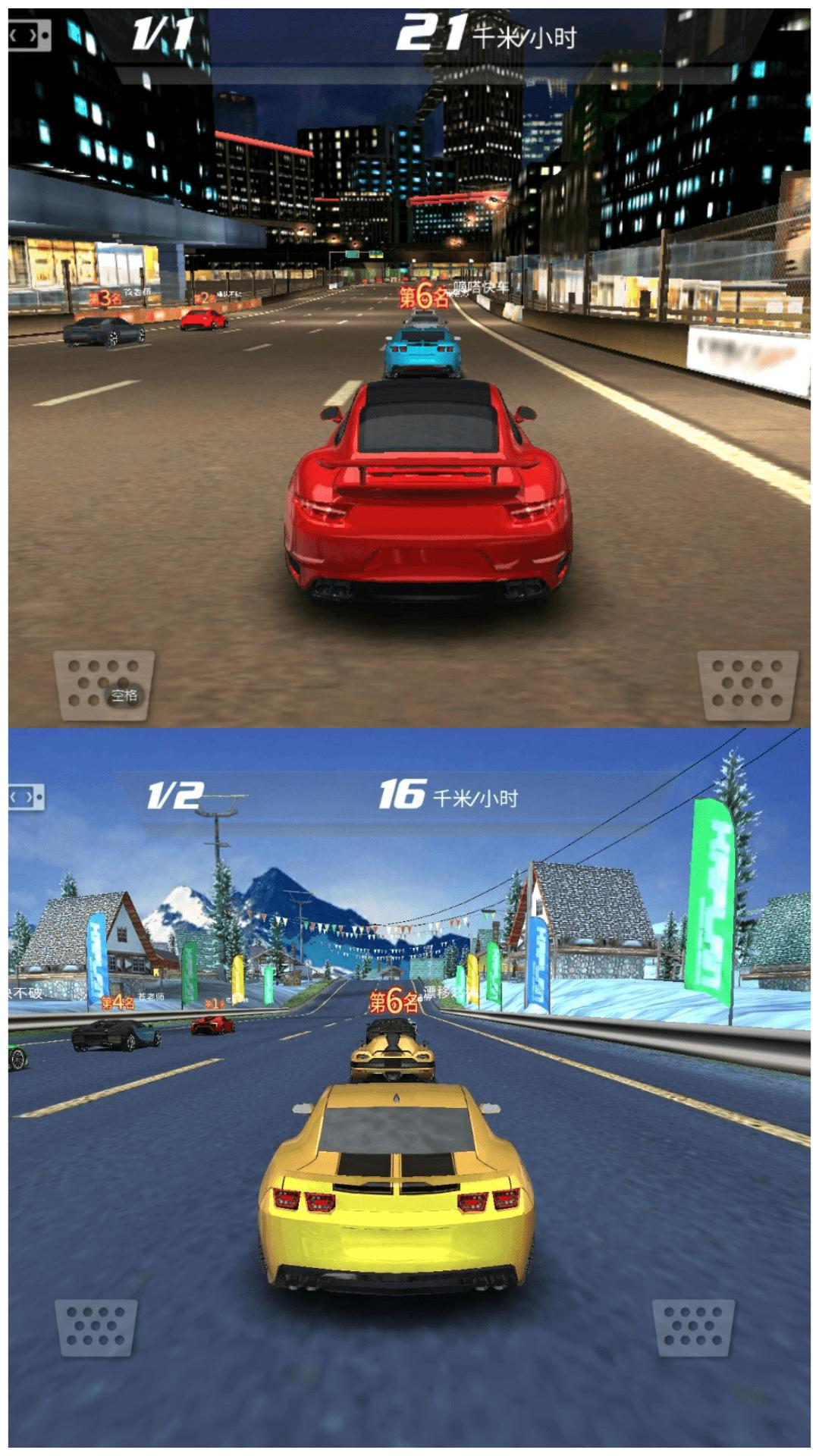 超越极限飞车竞速正式版