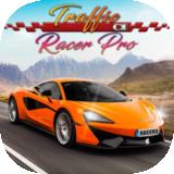 高速赛车竞速赛 手机版