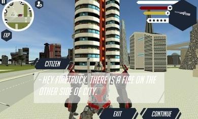 消防车机器人免费版