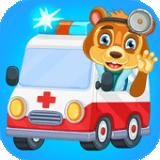 紧急医疗护理 正式版