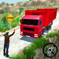 越野卡车货运 最新版