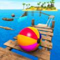极限球平衡器3D 手机版