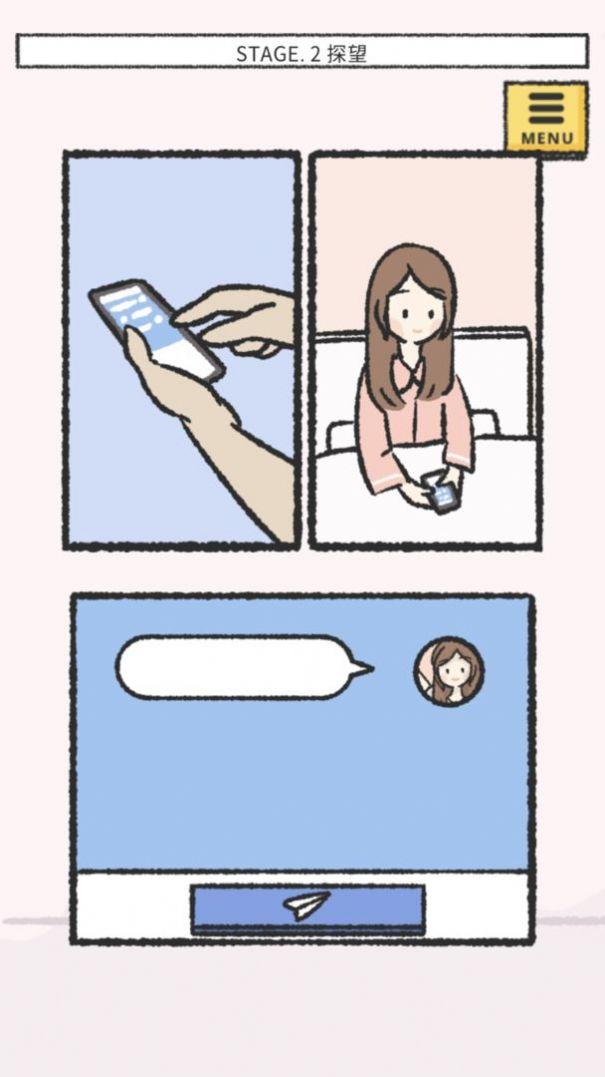 她的愿望终未实现安卓版