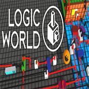 LogicWorld 最新版