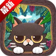 猫咪密林 免费版