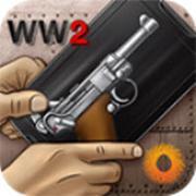 二战武器模拟器 手机版