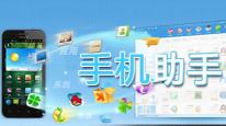 帝宝娱乐城 官方助手软件