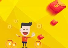十大借款app排行榜