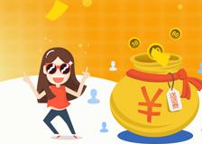十大小额贷款app排行榜