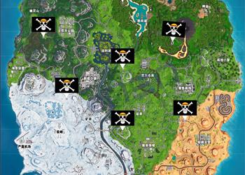海盗营地位置介绍