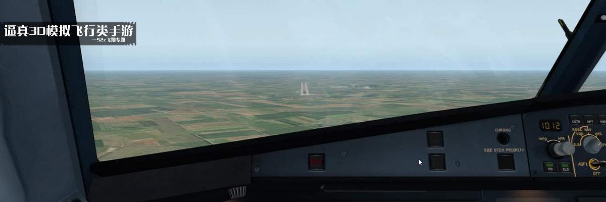 逼真3D模拟飞行类手游