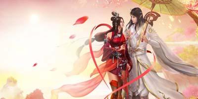 2020最佳浪漫仙侠手游